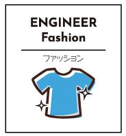 fashion_icon