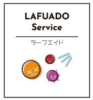lafuado_icon